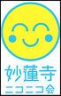 妙蓮寺 商店街 ニコニコ会 買い物 ジャズコンサート