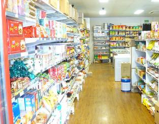 Ram's International Grocery, Dubbo