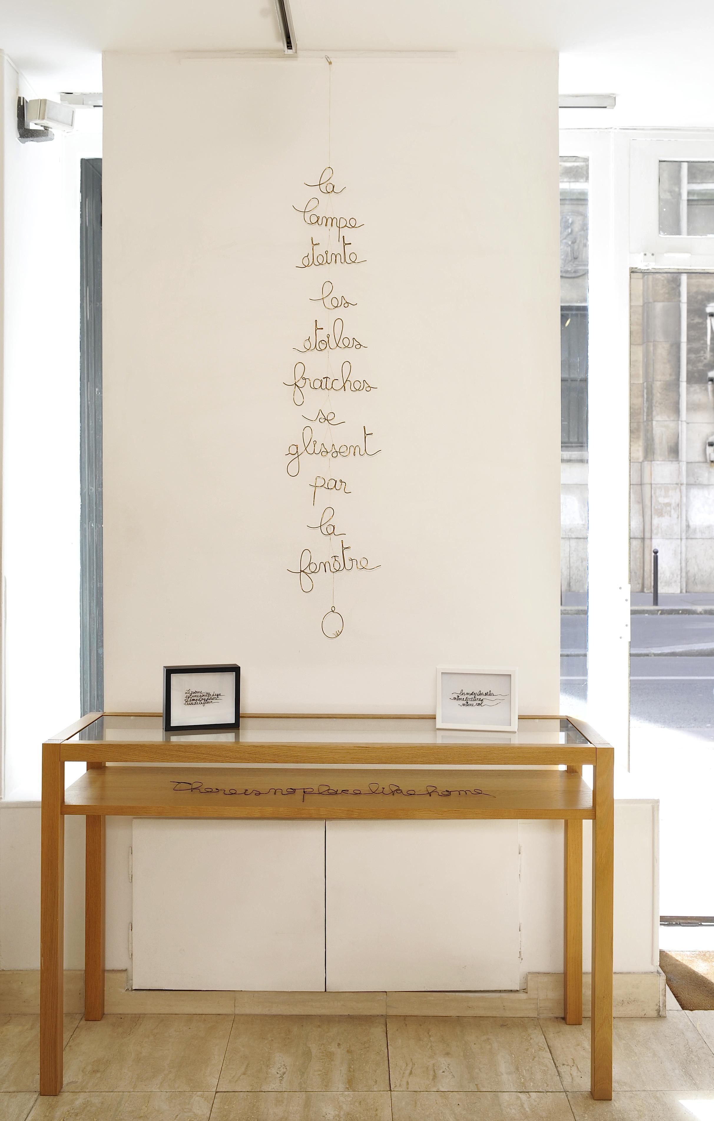 sculptures calligraphiées