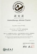 Eucalyblue aroma.t『アロ活』アドバイザー資格コース
