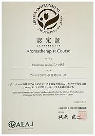 Eucalyblue aroma.t『アロ活』アロマセラピストコース