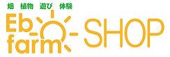 ロゴ透過スクエアbasecollar.jpg