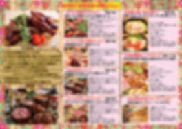 新小学生メニュー表_2x-100.jpg