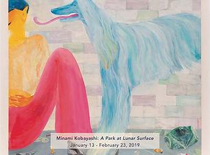 Brochure-Minami-Kobayashi-A-Park-at-Luna