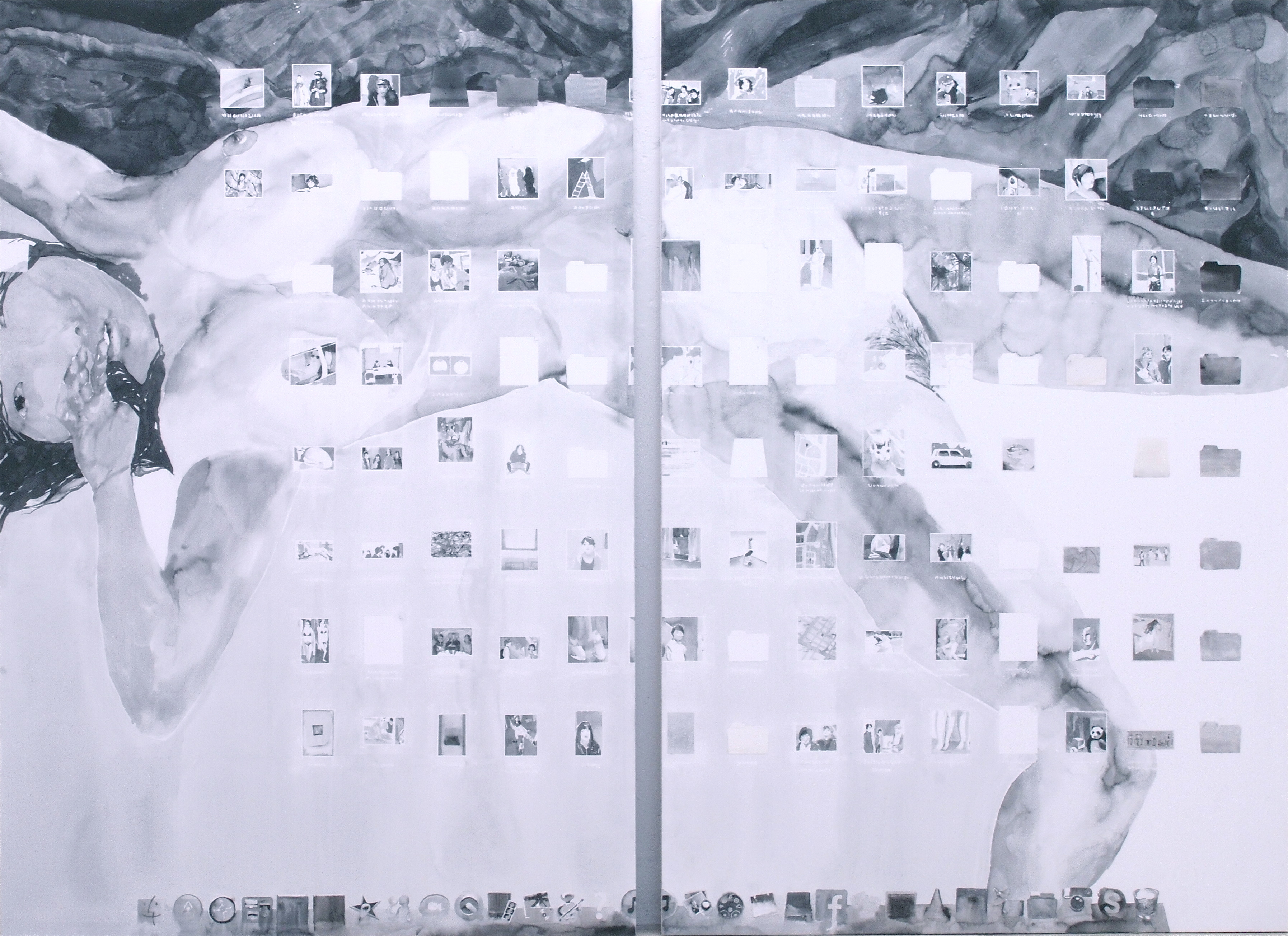 image Ⅰ