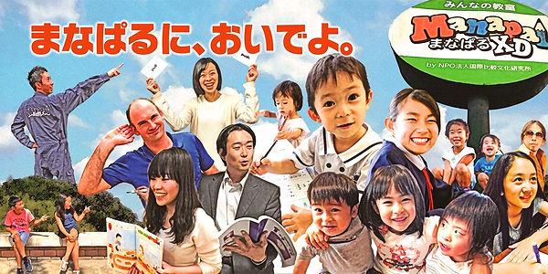 manapal_01web.jpg