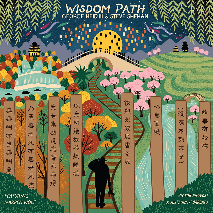 WISDOM PATH (SQUARE FINAL FROM KELLEY) S