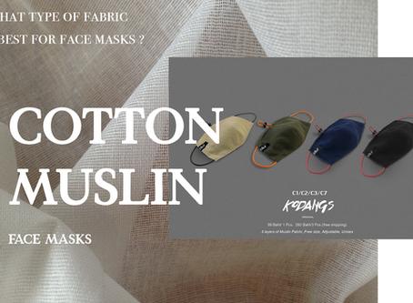 ทำความรู้จัก 'ผ้ามัสลิน' ที่แพทย์แนะนำให้ใช้ทำหน้ากากผ้า