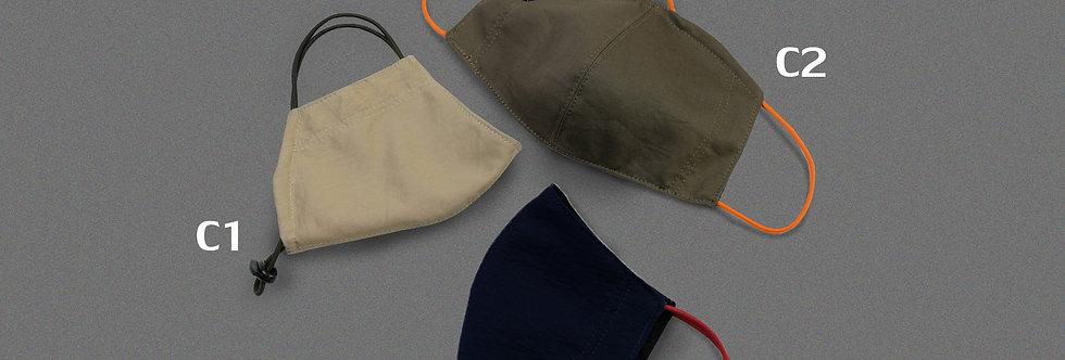 หน้ากากผ้ากันเชื้อโรค kodangs+ มีลวดที่จมูก