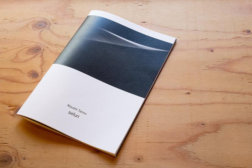 Atsushi Tanno / Sefuri - Photo Book