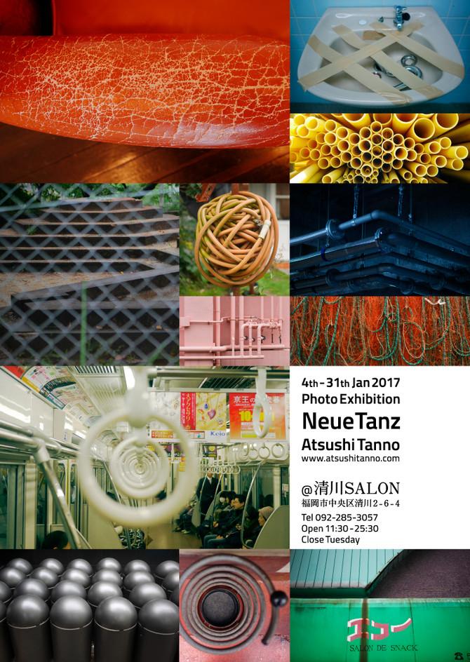 PHOTO EXHIBITION / Neue Tanz