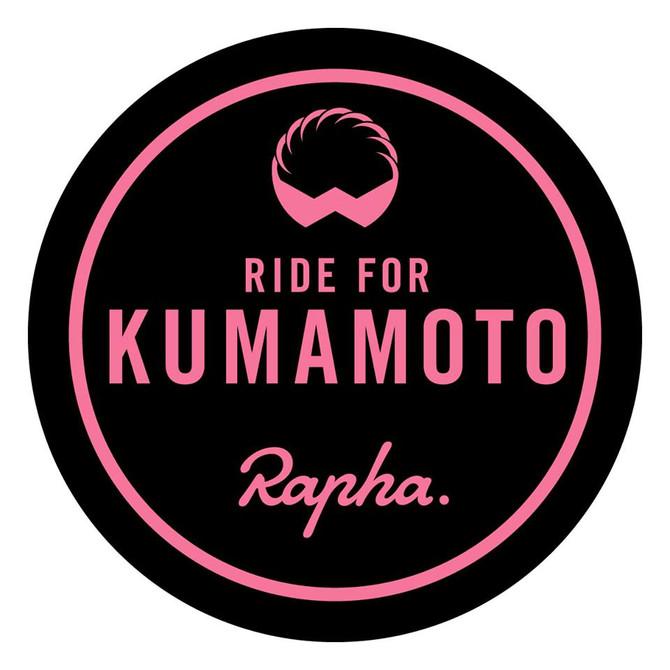 チャリティ・ライド RIDE FOR KUMAMOTO