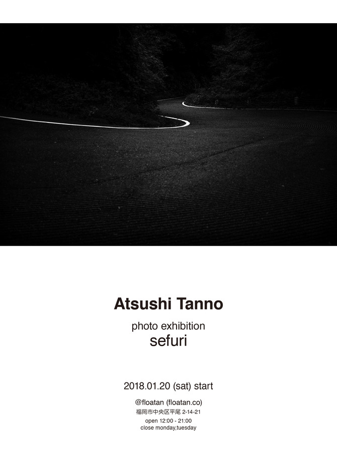 "Photo Exhibition ""SEFURI"""