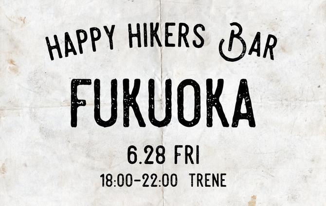 Happy Hikers Bar