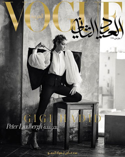 In a world with minimal Arabic women bei