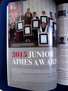 2015 Junior AIMES Awards