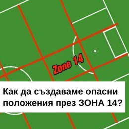 balonche_optimized.jpg