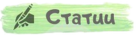 statii-CLEAR-PNG.png