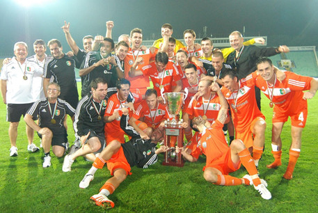 Litex_Lovech_-_Bulgarian_Supercup_Winner
