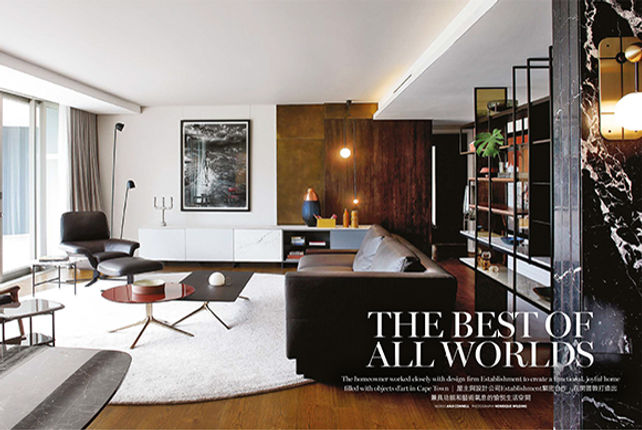 HJ JUL20 HOMES The Best of All Worlds -