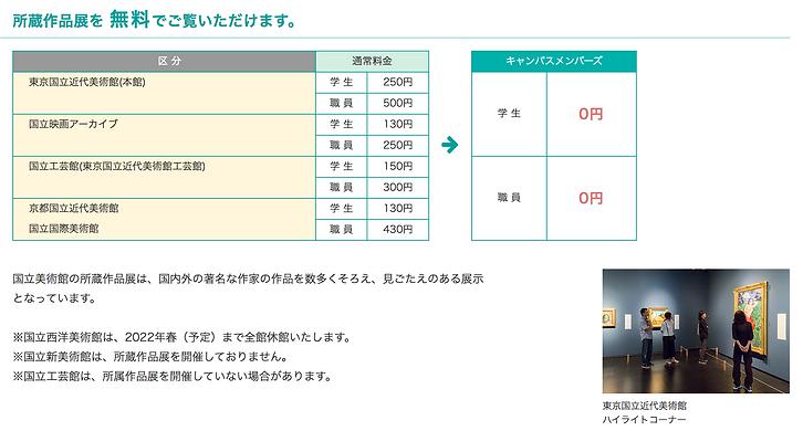 スクリーンショット 2021-04-01 20.38.56.png
