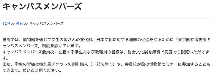 スクリーンショット 2021-04-01 20.32.16.png
