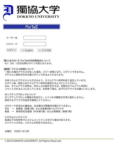 スクリーンショット 2021-03-25 5.30.42.png