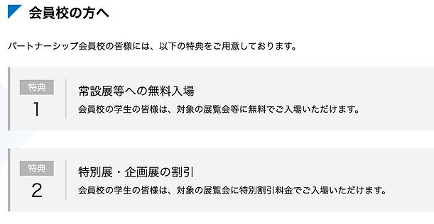 スクリーンショット 2021-04-01 20.26.09.png