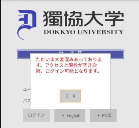履修登録4.png