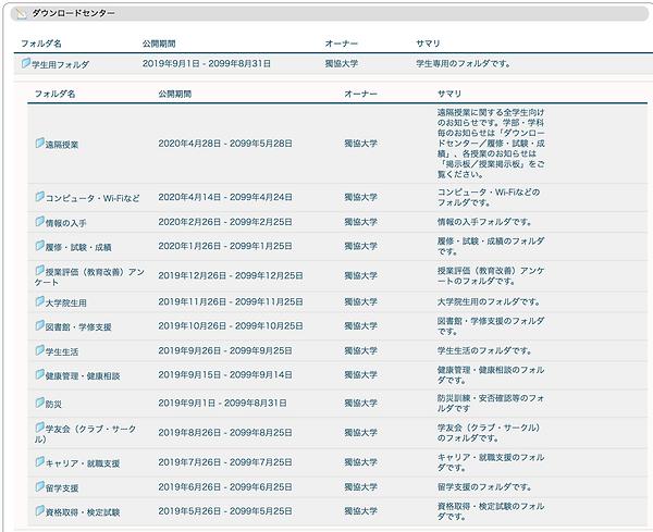 スクリーンショット 2021-03-31 3.42.44.png
