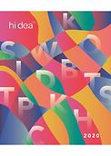 hidea-2020.png