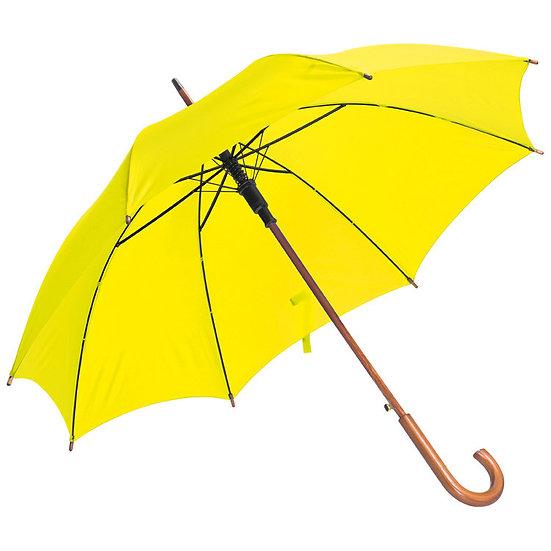 ავტომატური ქოლგა