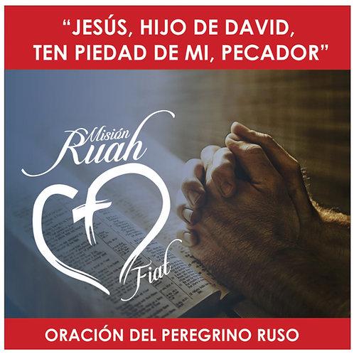 """CD """"Jeús Hijo De David Ten Piedad de Mi, pecador"""" C001 Dólares"""