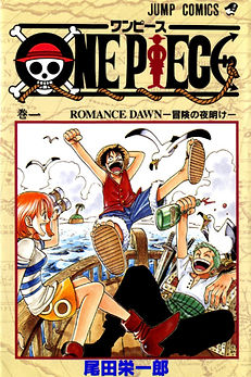 One Piece We Are song theme fingerstyle TABS sheet music guitar