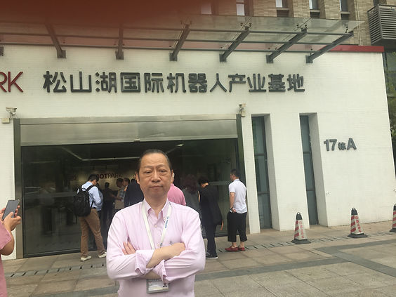 Edmon Fung