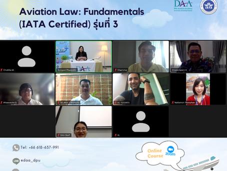 Aviation Law: Fundamentals รุ่นที่ 3