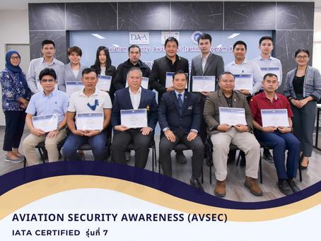 Aviation Security Awareness; AVSEC (IATA Certified) รุ่นที่ 7