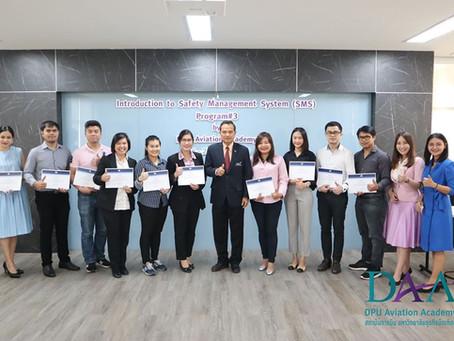 ขอแสดงความยินดีกับผู้อบรมหลักสูตร SMS (IATA Certified) รุ่นที่ 3