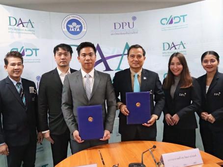 การลงนาม MOU ร่วมกับ Thai Aviation Careers เร่งพัฒนา         หลักสูตรฝึกอบรมด้านการบิน