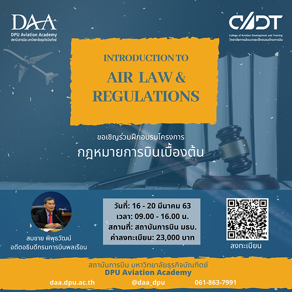air law.png