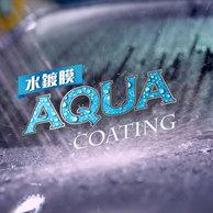 Recubrimiento Aqua