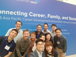 2017 APCDA Conference (Beijing)