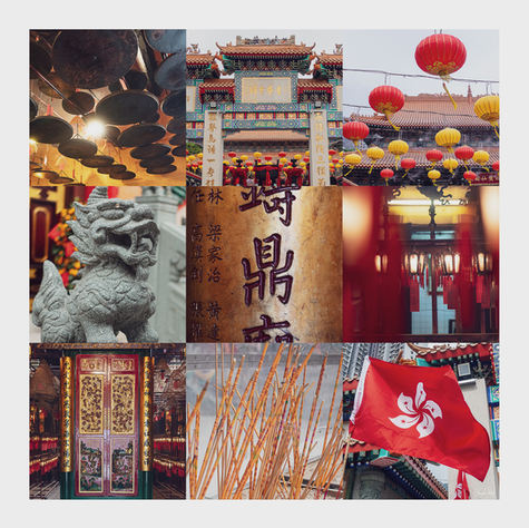 Hong Kong Temples C9