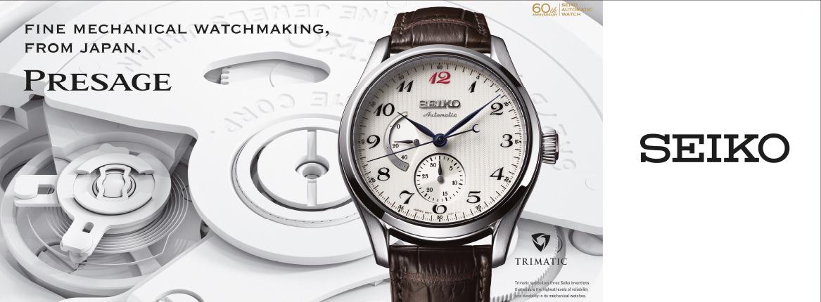 Seiko-SS16-1167X428-px-2