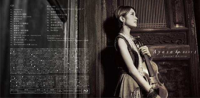10.ayasa_specialedition_1.jpg