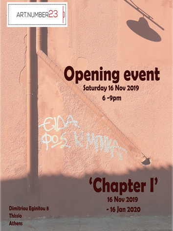 poster A4 opening event athens chapter1.