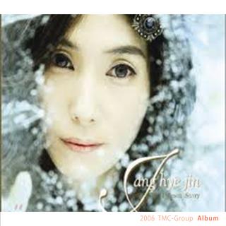 2006 - [Album] 장혜진 7집 4 Season Story.png
