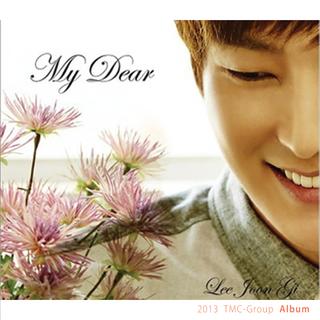 2013 - [Album] 이준기 My Dear.png