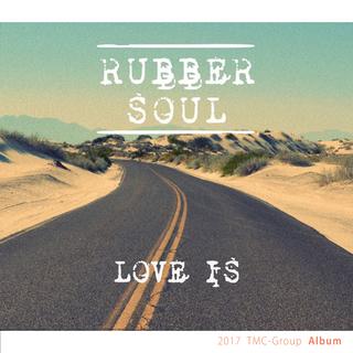 2017 - [Album] 러버소울 LOVE IS .png