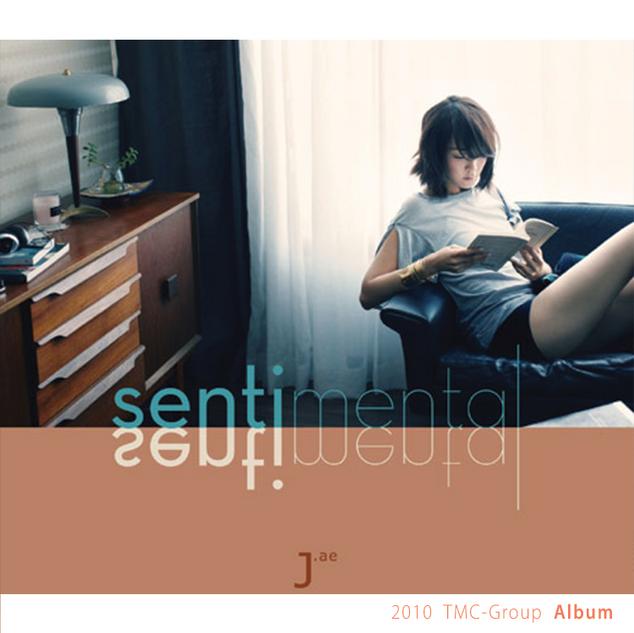 2010 - [Album] 제이 Sentimental.png
